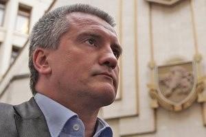 Аксенов пообещал «разбор полетов» чиновникам и энергетикам за новогоднюю ночь - «Керчь»