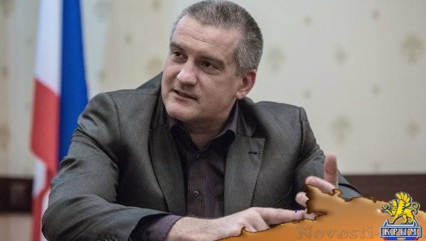 Аксенов не намерен приглашать Чалого на работу  - «Симферополь»
