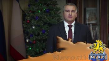 Аксенов не сдержал слова и пол-Крыма осталось без света  - «Новости Крыма»