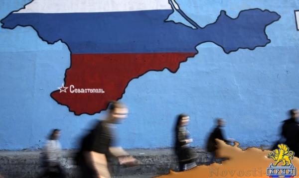 Вице-спикер парламента Крыма: власть Украины нелегитимна для крымчан - Новости Политики - «Политика»