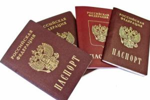 Россия: Российский паспорт — безвизовый пропуск в 105 стран мира - «Новости Туризма»