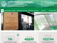Текущая предварительная запись на прием в Госкомрегистр стала самой рекордной по количеству заявителей — Александр Спиридонов - «Госкомрегистр»