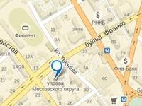 Симферопольское городское управление Госкомрегистра переехало в другое здание - «Госкомрегистр»