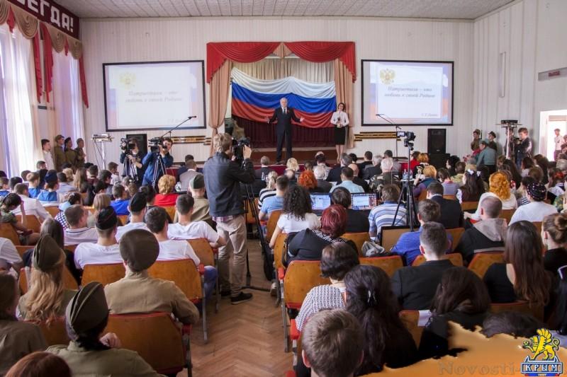 Конкурс на государственную гражданскую службу в крыму