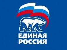 «Единая Россия» определилась с кандидатами на пост глав Крыма и Севастополя - «Политика»