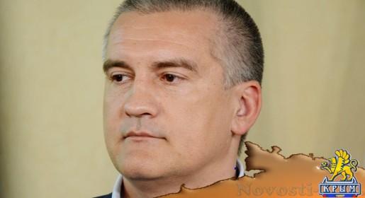 Аксёнов отменил режим ЧС, введенный после прекращения энергоснабжения Крыма из Украины - «Культура Крыма»
