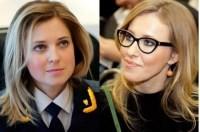 Крымские журналисты могут принять участие в конкурсе Национальной медицинской палаты - «Новости Крыма»