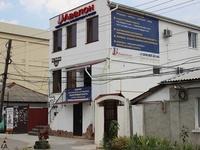 Симферопольское агентство недвижимости осуществляет коммерческую деятельность в здании, предназначенном под индивидуальное жилое строительство - Александр Спиридонов - «Госкомрегистр»