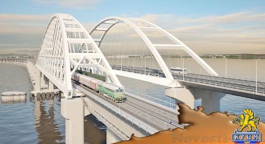Генподрядчик строительства Крымского моста получит ещё 18 млрд руб аванса - «Экономика Крыма»