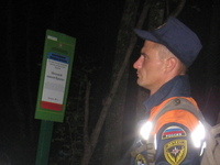 Крымские спасатели Бахчисарайского АСО «КРЫМ-СПАС» оказали помощь двум туристам в горах - «МЧС»