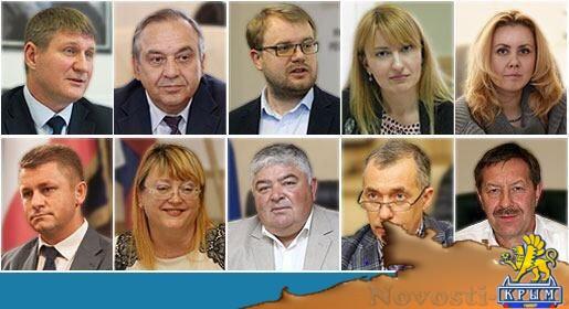 Почти десяток членов крымского правительства и семь предприятий полуострова пополнили санкционный список США - «Экономика Крыма»