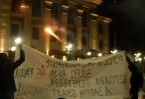 Украинские нацисты напали на посольство России в Киеве и пообещали расправится с дипломатами - «Происшедствия Крыма»