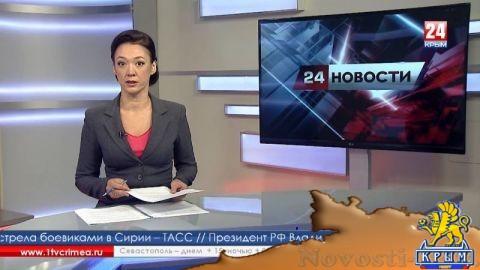 На Ямале потерпел крушение пассажирский вертолёт Ми-8  - (видео)