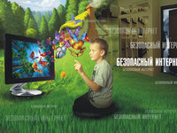 Безопасный Интернет. Советы Уполномоченного по правам ребенка в Республике Крым - «Правам ребёнка»