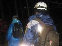 Спасатели Бахчисарайского отряда Крым–СПАС» всю ночь искали четырех заблудившихся туристок. - «МЧС»