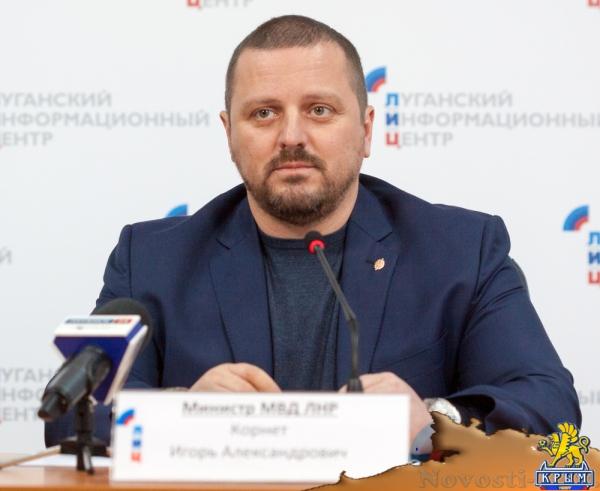 Провокация с «открытием» пункта пропуска в Золотом не удалась – Корнет - «Происшедствия Крыма»
