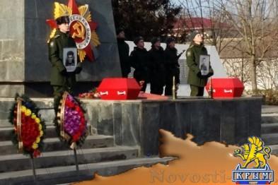 Из Крыма в Адыгею отправили останки красноармейцев, 75 лет числившихся пропавшими без вести - «Симферополь»