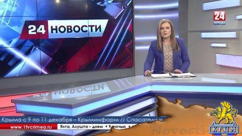 В Ялте более трехсот специалистов будут обсуждать вопросы эффективного лечения онкологических заболеваний  - (видео)