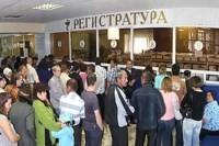 В Ялте провели онлайн-трансляцию по удалению опухоли - «Здоровье»