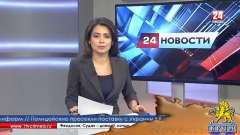 По погибшим в результате крушения самолёта Ту-154 скорбит весь полуостров  - (видео)