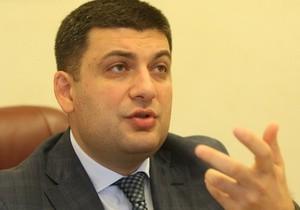 Гройсман пообещал завоевать Донбасс и Крым к 2020 году - «Политика Крыма»
