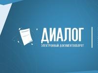 ГУП РК «Крым БТИ» должно работать над повышением скорости обработки документов с помощью современных информационных технологий — Александр Спиридонов - «Госкомрегистр»