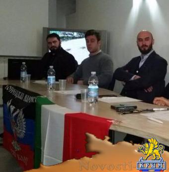 В Италии провели конференцию в поддержку жителей Донбасса - «Общество Крыма»