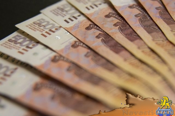 Доходы крымского бюджета за 2016 год вдвое больше, чем были при Украине