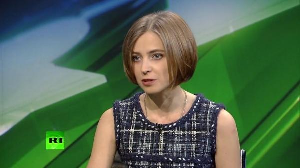 Наталья Поклонская: У меня есть материалы по конкретным чиновникам-коррупционерам в Украине  - «Видео новости - Крыма»