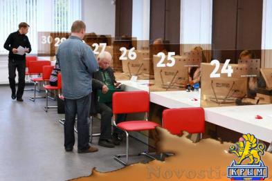 Госкомрегистр в Симферополе начал принимать по новому графику - «Симферополь»