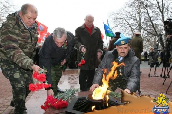День памяти и скорби всех воинов-интернационалистов - «Армия и флот»