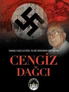 В Крымском университете начали расследование пропаганды нацизма - «Происшедствия Крыма»