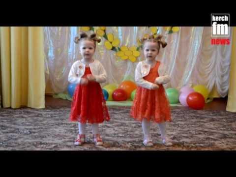 Девочки близняшки, которым по 3 года, поздравили керчанок с 8 Марта  - «Видео новости - Крыма»