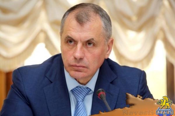 Крым обсуждают на международном уровне постоянно – Константинов
