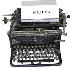 Исправились. В управлении ЖКХ уже 294 письма без ответа - «Керчь»