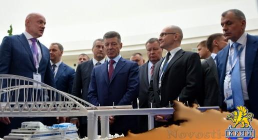 Козак и Кириенко ознакомились с выставкой инвестиционного потенциала Крыма на ЯМЭФ (ФОТО) - «Культура Крыма»