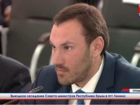 В Госкомрегистре нет очередей, но есть наплыв посетителей за консультациями — Александр Спиридонов - «Госкомрегистр»