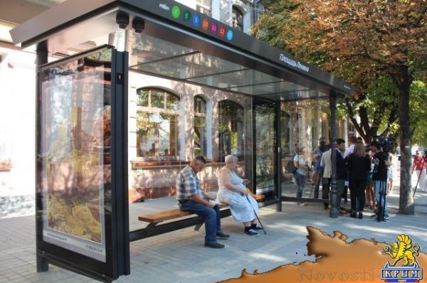 В Симферополе установят новые остановки к майским праздникам - «Культура Крыма»