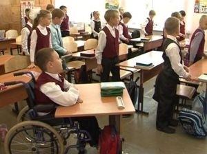 В ЛНР смогут бесплатно учиться дети-инвалиды с подконтрольных Киеву территорий - «Общество Крыма»