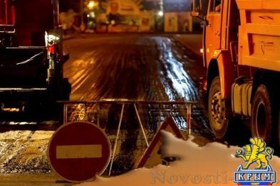 Этой ночью в центре Симферополя будут ремонтировать дороги - «Симферополь»
