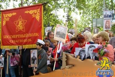 В Севастополе прошел парад Победы (ФОТО) - «Симферополь»