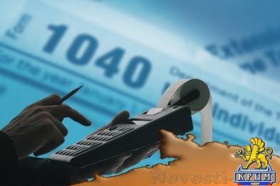 В Севастополе хотят отменить налоги для малого бизнеса  - «Бизнес»