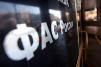 В Бахчисарае автомобилисты срезали замки с забора и устроили парковку в сквере - «Новости Крыма»