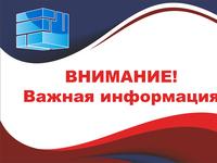 Председатель Госкомрегистра проведёт 12 мая личный приём граждан в Судаке - «Госкомрегистр»