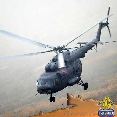 В. Константинов выразил соболезнования в результате крушения вертолета в Красноярском крае - «Председатель»