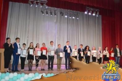 Учащиеся Центра «Интеллект» награждены от Малой академии наук - «Феодосия»