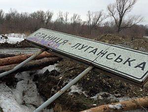 В Народной милиции ЛНР подтвердили срыв Киевом разведения сил у Станицы Луганской - «Политика Крыма»
