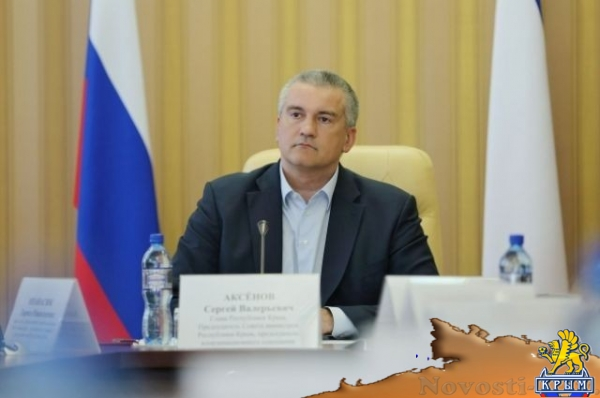 Аксенов будет увольнять чиновников за ложные отчеты об исполнении поручений - «Культура Крыма»