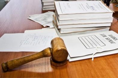 Украина открыла уголовное дело против России за ведение