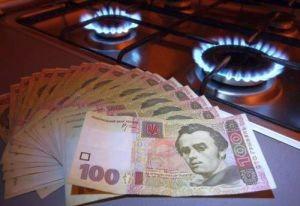 Киевский режим вновь повысит цены на газ для населения - «Экономика Крыма»